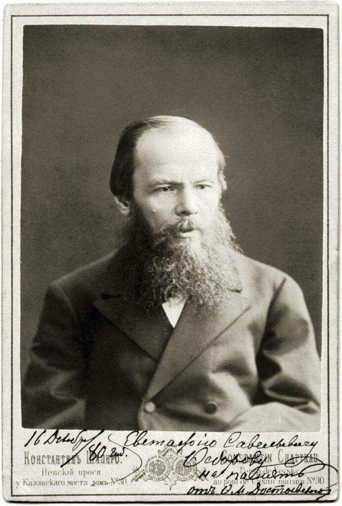 Fyodor M. Dostoevsky, 1879